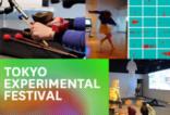 tokyo2014